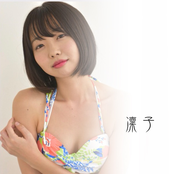 凜子(NEOMARY)