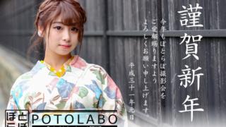 平成31年元日 ぽとらぼ撮影会