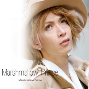Marshmallow-Prince ぽとらぼ撮影会
